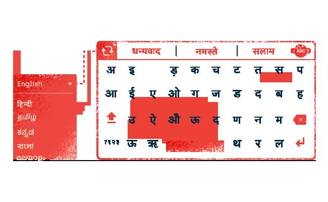 Multilingual Indic Keyboard Swalekh