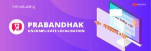 Prabandhak Transaltion Tool